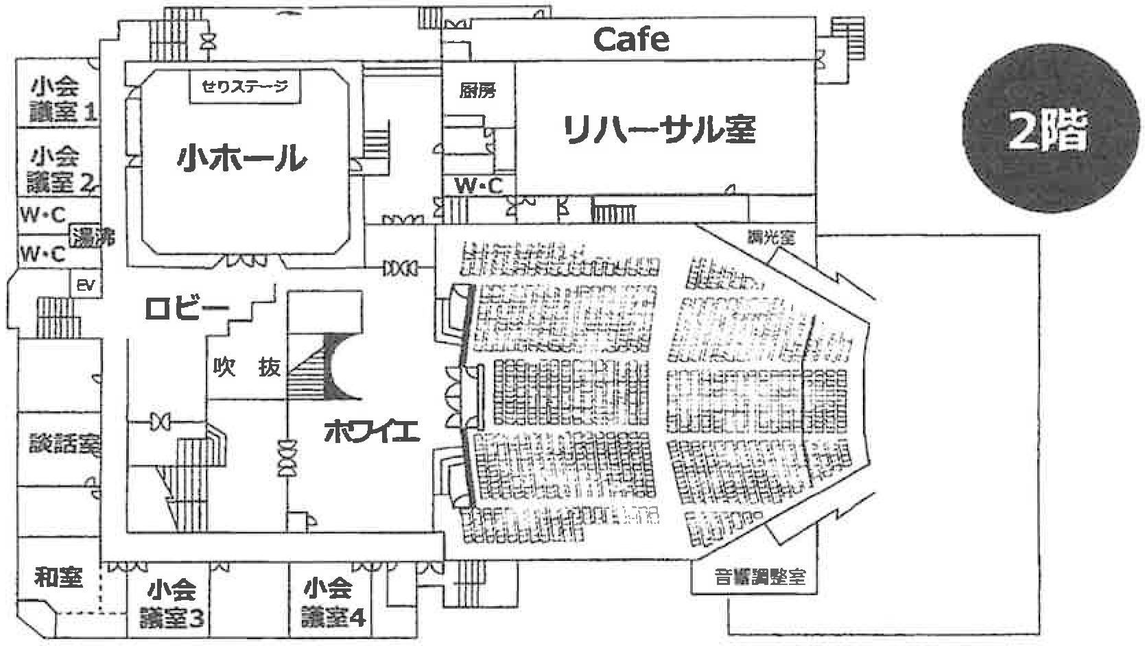 フロアマップ2階画像